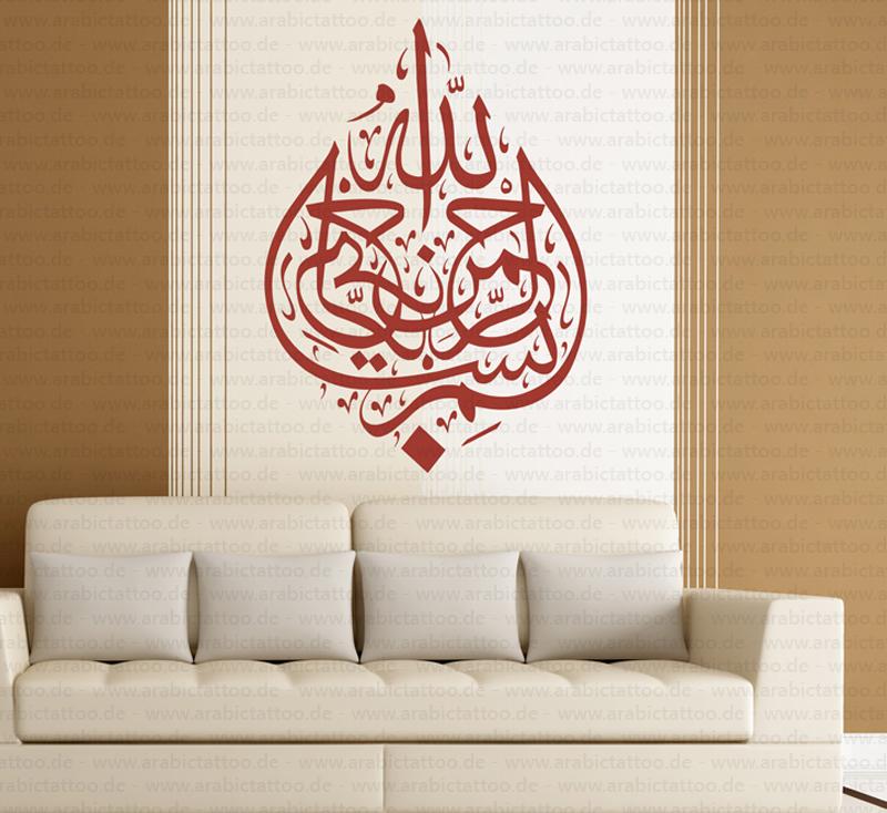 ... Basmala Besmillah Quraan Allah Islam Arabische Tattoo Wandaufkleber