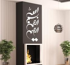 Basmala بسم الله الرحمن الرحيم 21