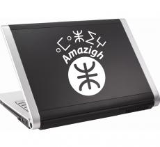 Amazigh | أمازيغ