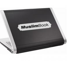 Muslim book | كتاب مسلم