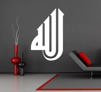 10 Allah ِAkbar | الله أكبر