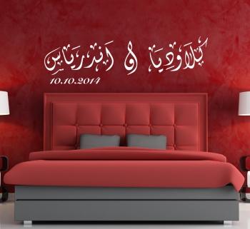 Diwany Schrift الخط العربي