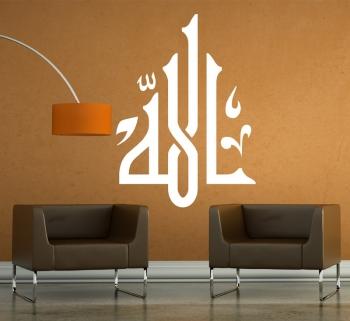 14 Allah ِAkbar | الله أكبر