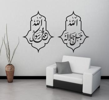 15 Allah ِAkbar | الله أكبر