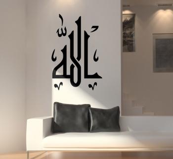 5 Allah ِAkbar | الله أكبر