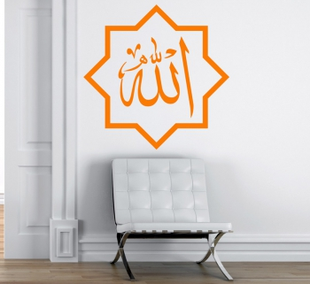 6 Allah ِAkbar | الله أكبر