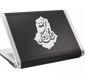 Mohamad (s) | (محمد (ﷺ