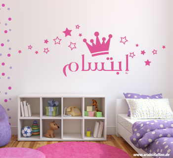 Prinzessin / الأميرة