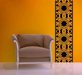 Mosaik 6 | زخرفة